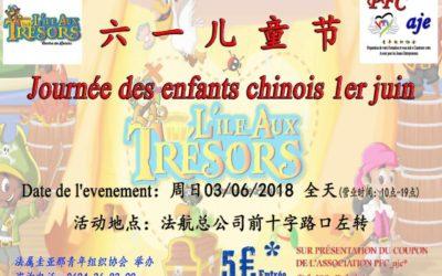 JOURNÉE DES ENFANTS CHINOIS